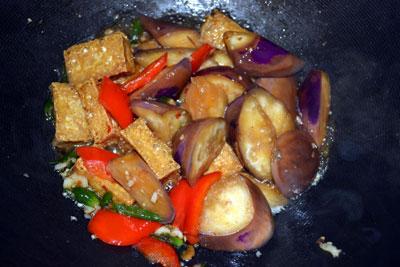 Eggplant-and-Tofu